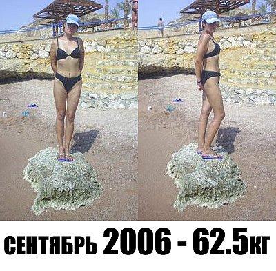 Екатерина Мириманова скачать книги бесплатно Система